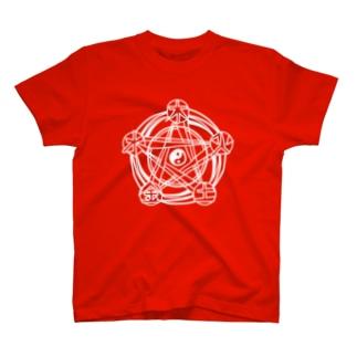 マグネシウム SUZURI店の陰陽五行 T-shirts