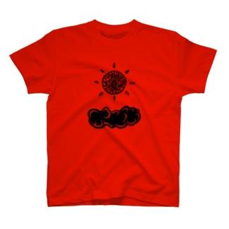 曇り=晴れ T-shirts