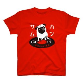 ハンサムレコード公式ロゴ(背景なし) T-shirts