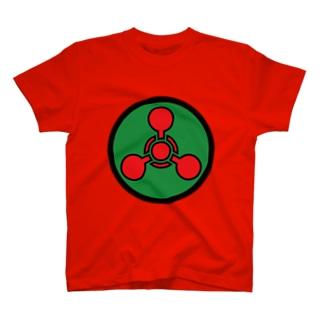 Chemical_Warfare_S T-shirts