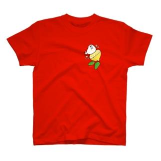 恋するシロクマ公式のTシャツ(レモン) T-shirts