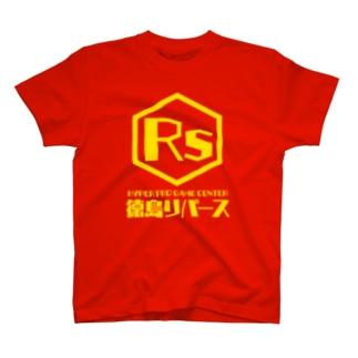 徳島ゲーセンリバースロゴTシャツ T-shirts