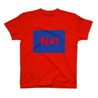 NO! T-shirts