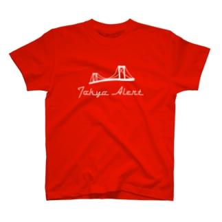 Tokyo Alert T-shirts