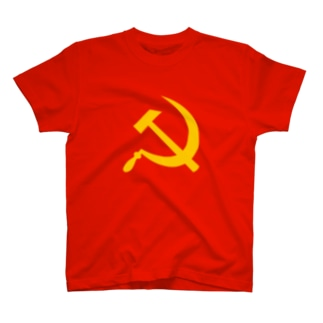 Hammer_and_sickle T-shirts