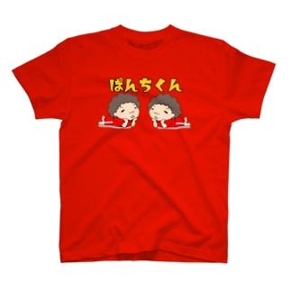 ぱんちくんダブル T-shirts