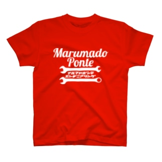 丸窓エンヂニアリング-工具-白プリント T-shirts