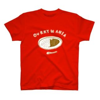 グルメデザイン「カレーマニア」 T-shirts
