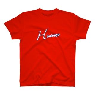 広島カープ風 Hiroishiya T-shirts