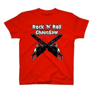 ロッキンロールチェインソー T-shirts