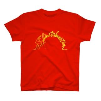 シニタクネーション赤 T-shirts