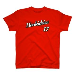 放課後ボーイズ村岡わっしょい Tシャツ #17 T-shirts