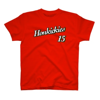 アンビシャス 森山 Tシャツ #15 T-shirts