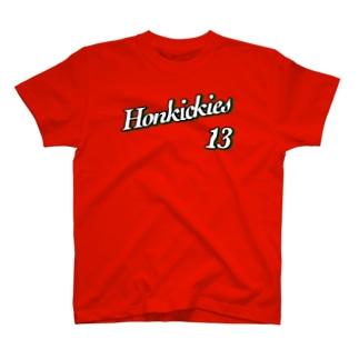 ウナス 虹 Tシャツ #13 T-shirts