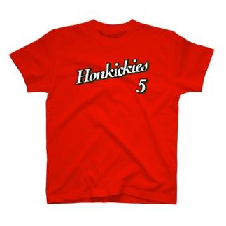 アンビシャス たかし Tシャツ #5 T-shirts