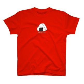 おにぎり(小さめ) T-shirts