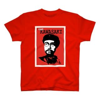 川崎陽平 T-shirts