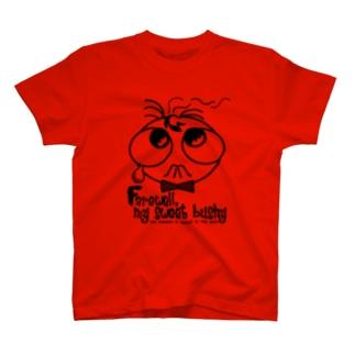 さよならフサフサ T-shirts