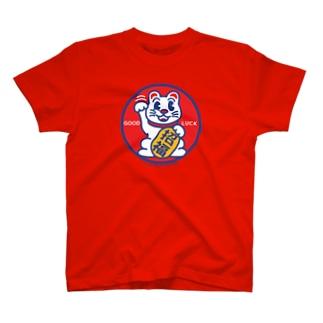 まねき猫ラッキーくん -招福- ロゴシリーズ T-shirts