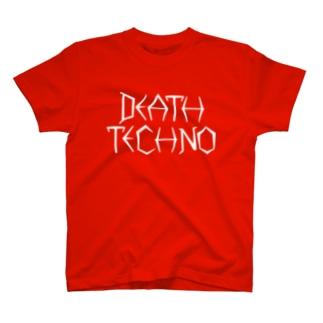 デステクノ協会(白) T-shirts