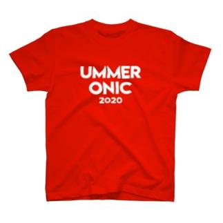 UMMER ONIC (白ロゴ) T-shirts