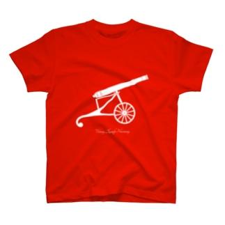 調和の中の勝利 濃色用 T-shirts