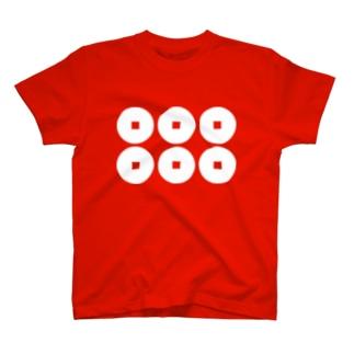 真田の六文銭(白抜) T-shirts