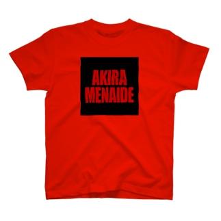 アキラメナイデ T-shirts