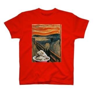 ネブカプロの【名画ドカ盛り】ドカ盛りの叫び T-Shirt