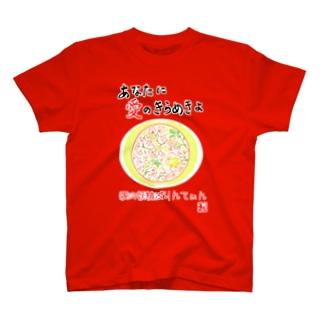 愛の妖精ぷりんてぃん 桜とおしゃべり T-shirts