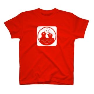 フードセンターさしえ(ロゴ白:文字なし) T-Shirt