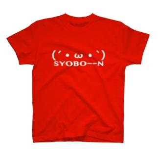 ショボーン(赤) T-shirts