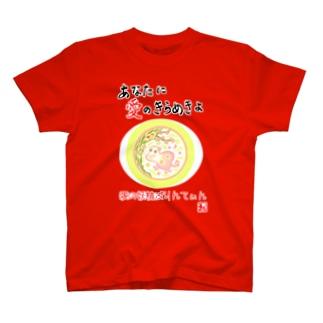 愛の妖精ぷりんてぃん 小鳥とコーラス T-shirts