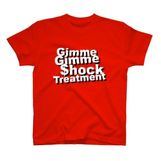 Gimme Gimme Tee T-shirts