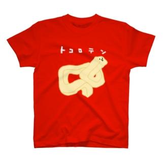 トコロテン T-shirts