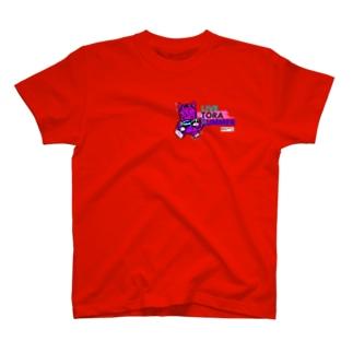 とらなつ。ピンク。 T-shirts
