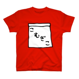 こむぎこ T-shirts