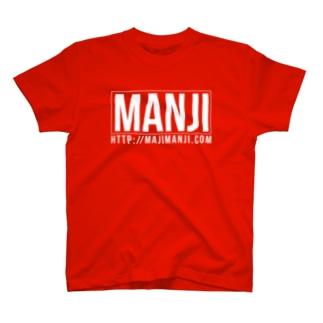 卍スクエア卍 T-shirts
