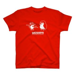 (全17色)もずはゃTシャツ【復刻版】 T-shirts