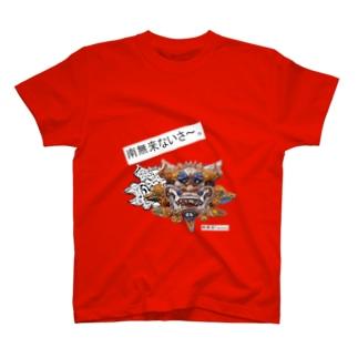 南無来Factoryグッズ T-shirts