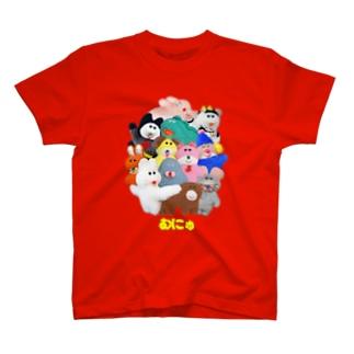 ニュープクーズ T-shirts