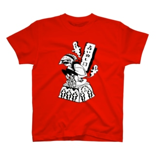 うらない商売 T-shirts