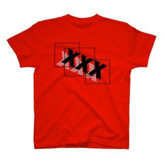 pu-ロゴ T-shirts
