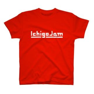 IchigoJamグッズ(ホワイト) T-shirts