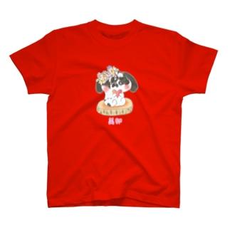 うさぎ美卯 T-shirts