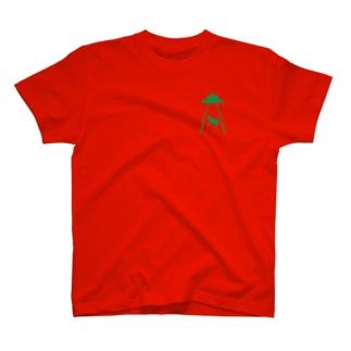 さらわれ中 T-shirts