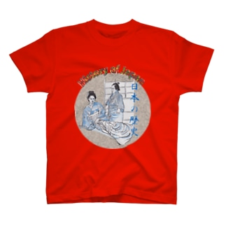 History of Japan T-shirts