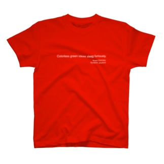 Syntactic structure T-shirts
