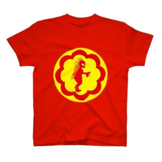 チュッパカブラ T-shirts