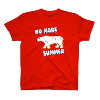 NO MORE SUMMER しろくまB T-shirts